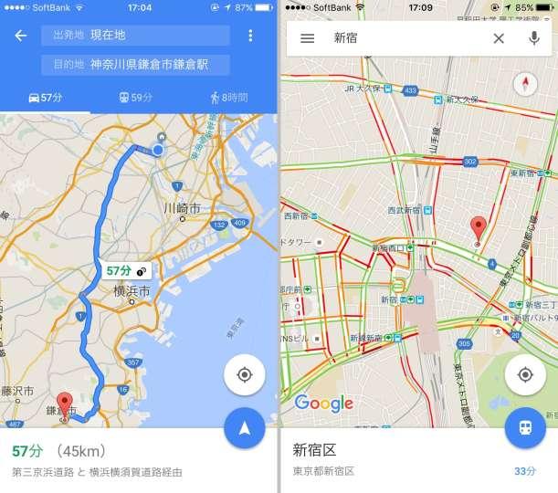 マップ ビュー google 見方 ストリート Googleマップの使い方と便利技をまとめたよ